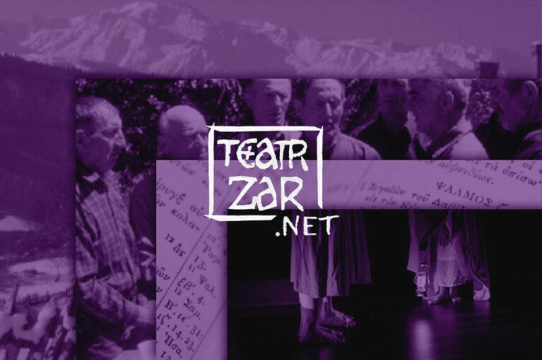 TeatrZAR.net