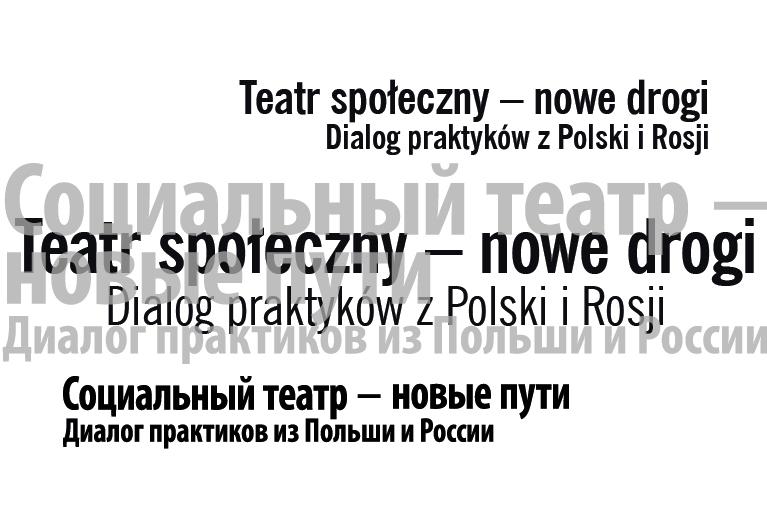 proj_box3