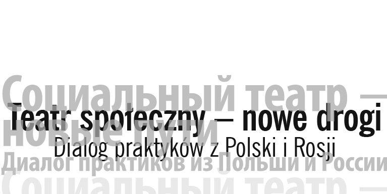"""""""Teatr obywateli"""" jako najpopularniejsza obecnie metoda teatru społecznego w Rosji"""